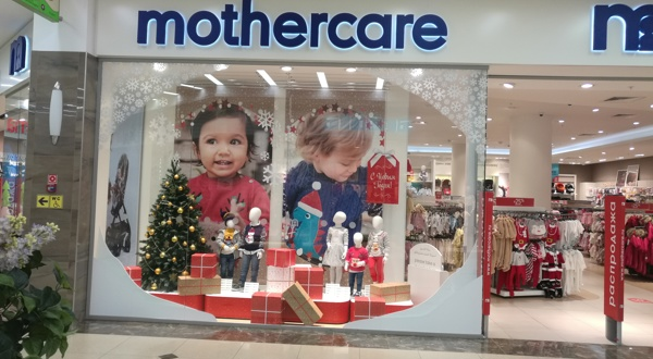 Grants for Mothercare employees